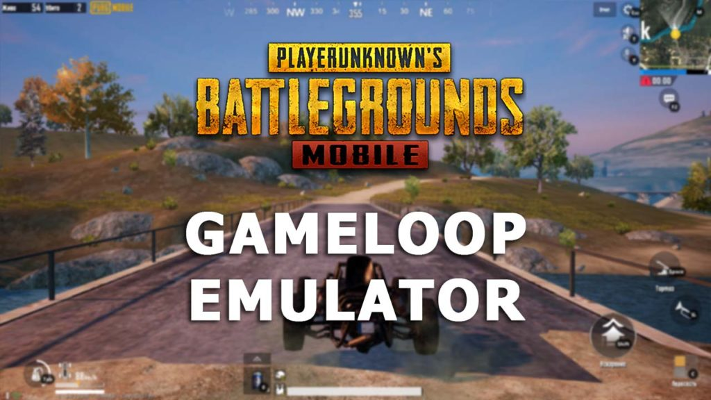 PUBG Mobile on PC Gameloop Emulator